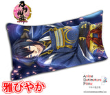 New Mikazuki Munechika - Touken Ranbu Male Anime Dakimakura Rectangle Pillow Cover Custom Designer Batusawa ADC201 - Anime Dakimakura Pillow Shop | Fast, Free Shipping, Dakimakura Pillow & Cover shop, pillow For sale, Dakimakura Japan Store, Buy Custom Hugging Pillow Cover - 1