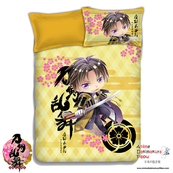 New Heshikiri Hasebe - Touken Ranbu Japanese Anime Bed Blanket or Duvet Cover with Pillow Covers ADP-CP151215