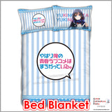 New Yukino Yukinoshita - My Teen Romantic Comedy Japanese Anime Bed Blanket or Duvet Cover with Pillow Covers ADP-CP151218 - Anime Dakimakura Pillow Shop | Fast, Free Shipping, Dakimakura Pillow & Cover shop, pillow For sale, Dakimakura Japan Store, Buy Custom Hugging Pillow Cover - 2