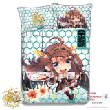 New Kongou - Kantai Collection Japanese Anime Bed Blanket or Duvet Cover with Pillow Covers ADP-CP151231 - Anime Dakimakura Pillow Shop | Fast, Free Shipping, Dakimakura Pillow & Cover shop, pillow For sale, Dakimakura Japan Store, Buy Custom Hugging Pillow Cover - 1