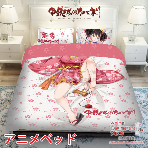 New Mumei - Kabaneri of the Iron Fortress Japanese Anime Bed Blanket or Duvet Cover with Pillow Covers ADP-CP160409 - Anime Dakimakura Pillow Shop | Fast, Free Shipping, Dakimakura Pillow & Cover shop, pillow For sale, Dakimakura Japan Store, Buy Custom Hugging Pillow Cover - 1