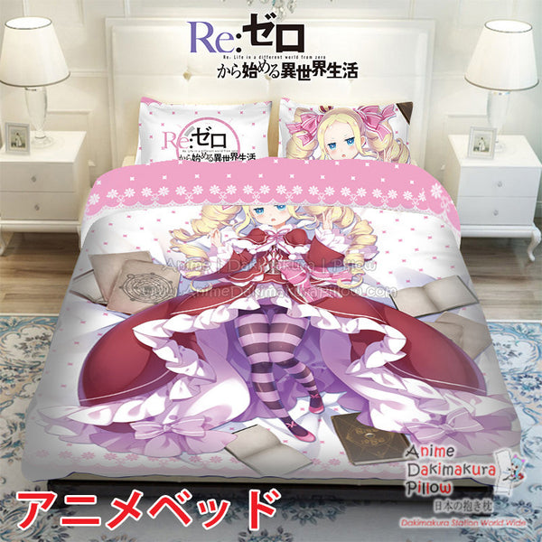 New Beatrice - Re Zero Japanese Anime Bed Blanket or Duvet Cover with Pillow Covers ADP-CP160411 - Anime Dakimakura Pillow Shop | Fast, Free Shipping, Dakimakura Pillow & Cover shop, pillow For sale, Dakimakura Japan Store, Buy Custom Hugging Pillow Cover - 1
