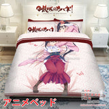 New Ayame Yomogawa - Kabaneri  the Iron Fortress Japanese Anime Bed Blanket or Duvet Cover with Pillow Covers ADP-CP160417 - Anime Dakimakura Pillow Shop | Fast, Free Shipping, Dakimakura Pillow & Cover shop, pillow For sale, Dakimakura Japan Store, Buy Custom Hugging Pillow Cover - 1