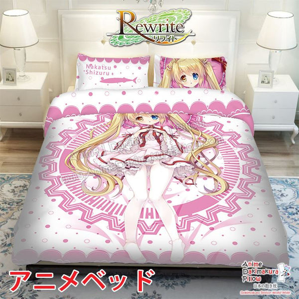 New Shizuru Nakatsu - Rewrite Japanese Anime Bed Blanket or Duvet Cover with Pillow Covers ADP-CP160810