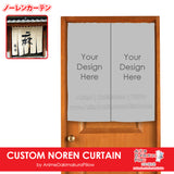 ADP Custom Made Japanese Anime Noren Fabric Doorway Home Curtain Drapes Tapestry