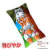 New Solus Anime Dakimakura Rectangle Pillow Cover Custom Designer CaptRicoSakara ADC252 - Anime Dakimakura Pillow Shop | Fast, Free Shipping, Dakimakura Pillow & Cover shop, pillow For sale, Dakimakura Japan Store, Buy Custom Hugging Pillow Cover - 1