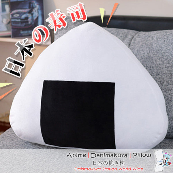 New Kawaii Japanese Onigiri Dumpling Rice Ball Stuffed Plushie Fluffy Huggable Cushion Pillow KK1051