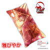 New Yang - RWBY Anime Dakimakura Rectangle Pillow Cover Custom Designer Dishwasher1910  ADC153 - Anime Dakimakura Pillow Shop | Fast, Free Shipping, Dakimakura Pillow & Cover shop, pillow For sale, Dakimakura Japan Store, Buy Custom Hugging Pillow Cover - 1