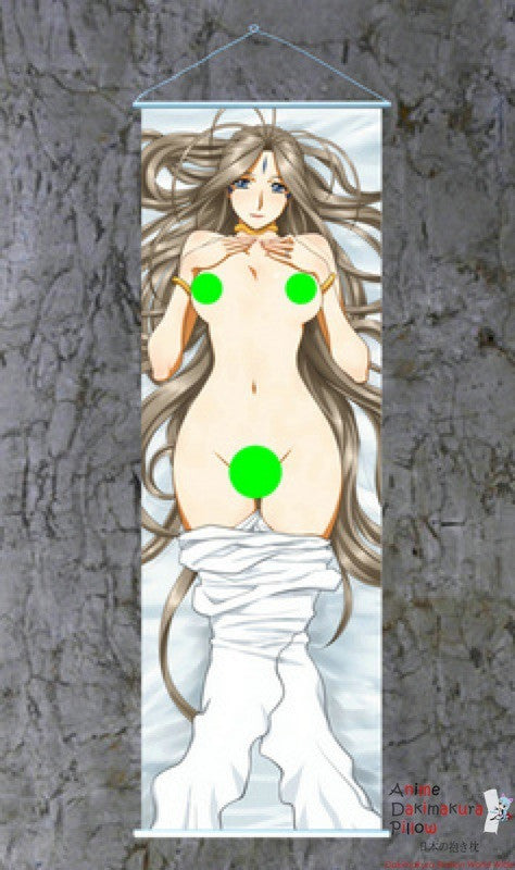 New Ah My Goddess Dakimakura Anime Wall Banner F040 ContestOneHundredSix16