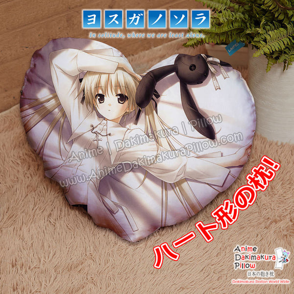 New Kasugano Sora - Yosuga No Sora Anime Japanese Heart Shaped Stuffed Plush Throw Pillow Cover GZFONG538