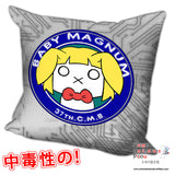 New Baby Magnum Anime Dakimakura Square Pillow Cover H0190 - Anime Dakimakura Pillow Shop | Fast, Free Shipping, Dakimakura Pillow & Cover shop, pillow For sale, Dakimakura Japan Store, Buy Custom Hugging Pillow Cover - 1