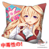 New The Asterisk War Anime Dakimakura Square Pillow Cover H0196 - Anime Dakimakura Pillow Shop | Fast, Free Shipping, Dakimakura Pillow & Cover shop, pillow For sale, Dakimakura Japan Store, Buy Custom Hugging Pillow Cover - 1