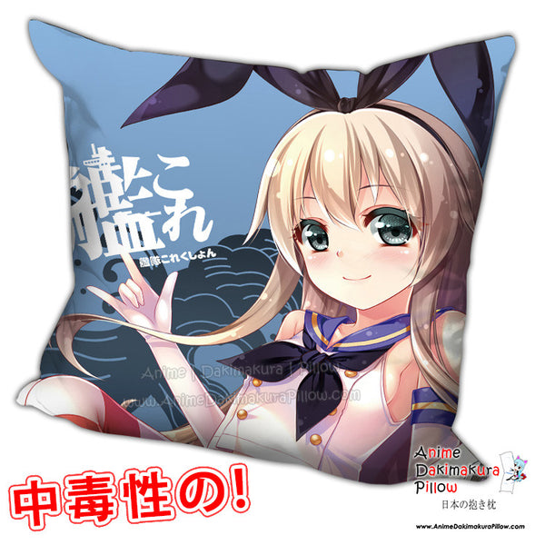 New Shimakaze - Kantai Collection Anime Dakimakura Square Pillow Cover H0204 - Anime Dakimakura Pillow Shop | Fast, Free Shipping, Dakimakura Pillow & Cover shop, pillow For sale, Dakimakura Japan Store, Buy Custom Hugging Pillow Cover - 1