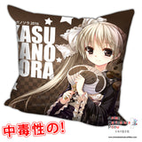 New Sora Kasugano - Yosuga no Sora Anime Dakimakura Square Pillow Cover H0205 - Anime Dakimakura Pillow Shop | Fast, Free Shipping, Dakimakura Pillow & Cover shop, pillow For sale, Dakimakura Japan Store, Buy Custom Hugging Pillow Cover - 1
