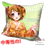 New Hanayo Koizumi - Love Live Anime Dakimakura Square Pillow Cover H0223 - Anime Dakimakura Pillow Shop | Fast, Free Shipping, Dakimakura Pillow & Cover shop, pillow For sale, Dakimakura Japan Store, Buy Custom Hugging Pillow Cover - 1