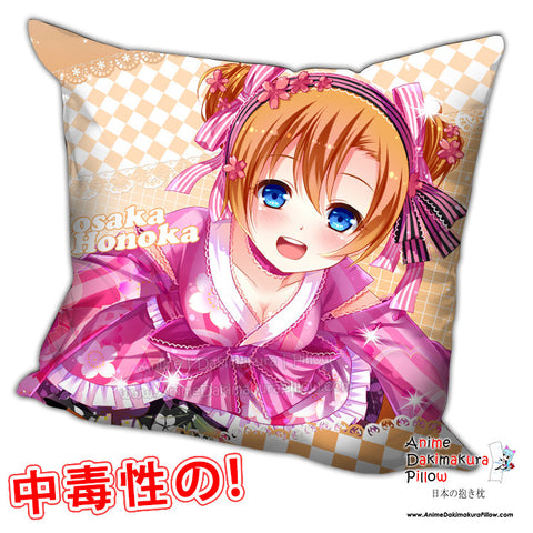 New Kousaka Honoka - Love Live Anime Dakimakura Square Pillow Cover H0224 - Anime Dakimakura Pillow Shop | Fast, Free Shipping, Dakimakura Pillow & Cover shop, pillow For sale, Dakimakura Japan Store, Buy Custom Hugging Pillow Cover - 1