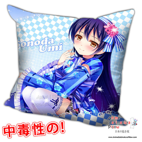 New Sonoda Umi - Love Live Anime Dakimakura Square Pillow Cover H0225 - Anime Dakimakura Pillow Shop | Fast, Free Shipping, Dakimakura Pillow & Cover shop, pillow For sale, Dakimakura Japan Store, Buy Custom Hugging Pillow Cover - 1