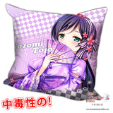 New Nozomi Toujo - Love Live Anime Dakimakura Square Pillow Cover H0229 - Anime Dakimakura Pillow Shop | Fast, Free Shipping, Dakimakura Pillow & Cover shop, pillow For sale, Dakimakura Japan Store, Buy Custom Hugging Pillow Cover - 1