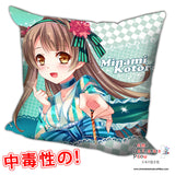 New Minami Kotori - Love Live Anime Dakimakura Square Pillow Cover H0230 - Anime Dakimakura Pillow Shop | Fast, Free Shipping, Dakimakura Pillow & Cover shop, pillow For sale, Dakimakura Japan Store, Buy Custom Hugging Pillow Cover - 1