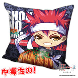 New Shokugeki no Soma Anime Dakimakura Square Pillow Cover H0236 - Anime Dakimakura Pillow Shop | Fast, Free Shipping, Dakimakura Pillow & Cover shop, pillow For sale, Dakimakura Japan Store, Buy Custom Hugging Pillow Cover - 1