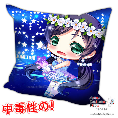 New Nozomi Toujou - Love Live Anime Dakimakura Square Pillow Cover H0245 - Anime Dakimakura Pillow Shop | Fast, Free Shipping, Dakimakura Pillow & Cover shop, pillow For sale, Dakimakura Japan Store, Buy Custom Hugging Pillow Cover - 1