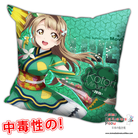 New Minami Kotori - Love Live Anime Dakimakura Square Pillow Cover H0246 - Anime Dakimakura Pillow Shop | Fast, Free Shipping, Dakimakura Pillow & Cover shop, pillow For sale, Dakimakura Japan Store, Buy Custom Hugging Pillow Cover - 1