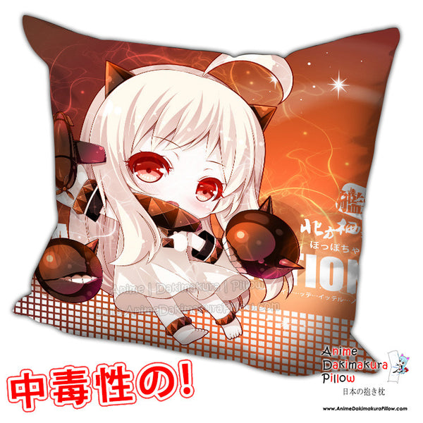 New Kantai Collection Anime Dakimakura Square Pillow Cover H0248 - Anime Dakimakura Pillow Shop | Fast, Free Shipping, Dakimakura Pillow & Cover shop, pillow For sale, Dakimakura Japan Store, Buy Custom Hugging Pillow Cover - 1