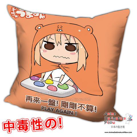 New Umaru Doma - Himouto Umaru Chan Anime Dakimakura Square Pillow Cover H0249 - Anime Dakimakura Pillow Shop | Fast, Free Shipping, Dakimakura Pillow & Cover shop, pillow For sale, Dakimakura Japan Store, Buy Custom Hugging Pillow Cover - 1