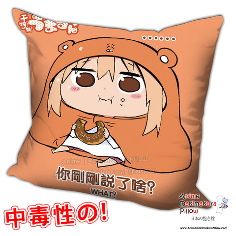 New Umaru Doma - Himouto Umaru Chan Anime Dakimakura Square Pillow Cover H0250 - Anime Dakimakura Pillow Shop | Fast, Free Shipping, Dakimakura Pillow & Cover shop, pillow For sale, Dakimakura Japan Store, Buy Custom Hugging Pillow Cover - 1