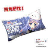 New Chino Kafuu - Is the Order Rabbit Anime Dakimakura Rectangle Pillow Cover H0298 - Anime Dakimakura Pillow Shop | Fast, Free Shipping, Dakimakura Pillow & Cover shop, pillow For sale, Dakimakura Japan Store, Buy Custom Hugging Pillow Cover - 1