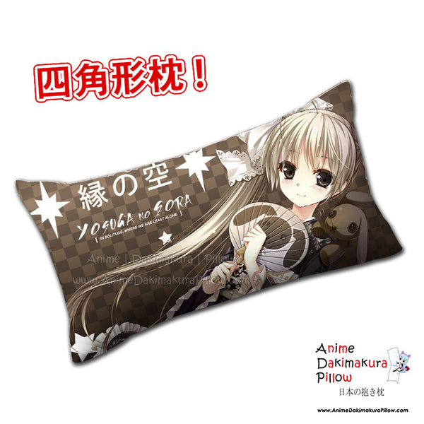 New Sora Kasugano - Yosuga no Sora Anime Dakimakura Rectangle Pillow Cover H0302 - Anime Dakimakura Pillow Shop | Fast, Free Shipping, Dakimakura Pillow & Cover shop, pillow For sale, Dakimakura Japan Store, Buy Custom Hugging Pillow Cover - 1