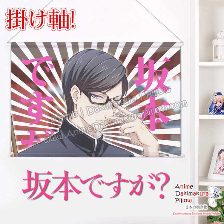New  Haven't You Heard I'm Sakamoto Japanese Anime Wall Scroll Poster and Banner H0330