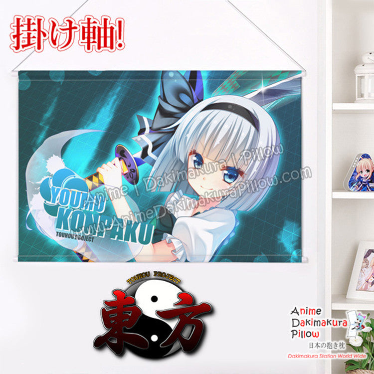 New  Touhou Project - Youmu Konpaku Japanese Anime Wall Scroll Poster and Banner H0331