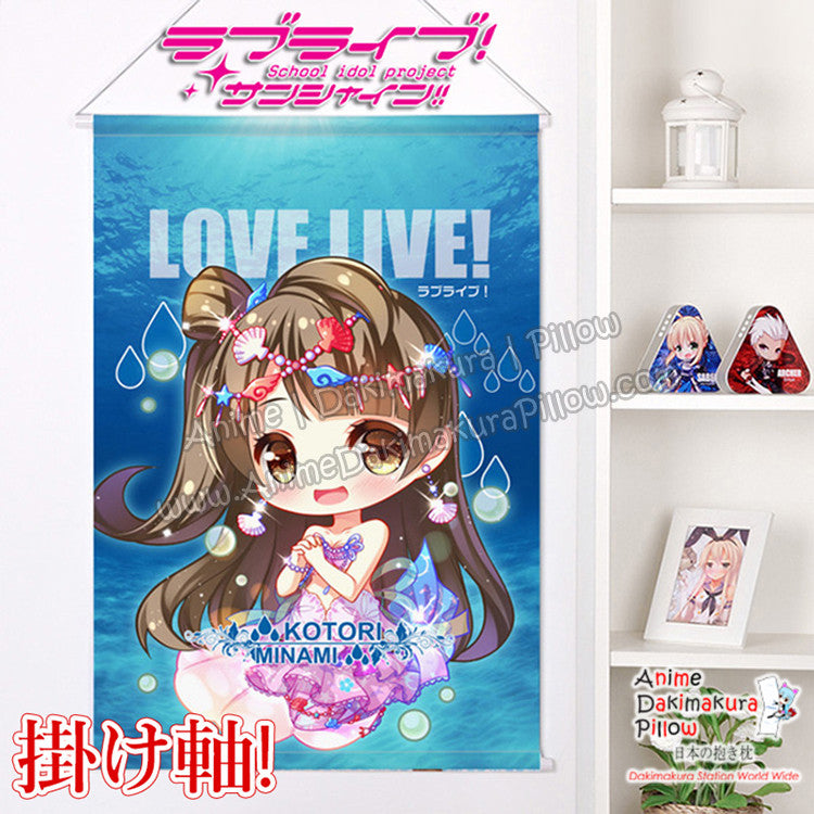 New Love Live - Kotori Japanese Anime Wall Scroll Poster and Banner H0333