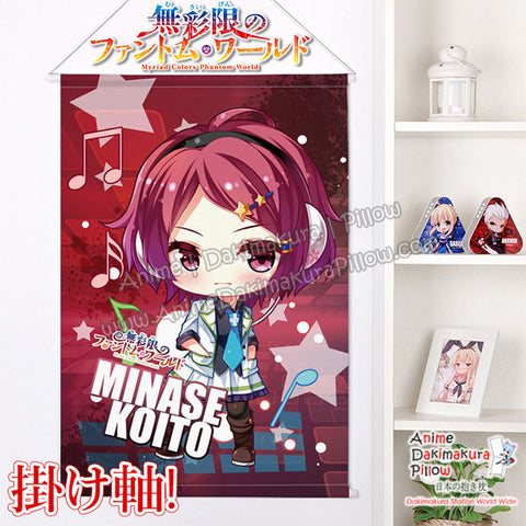New  Myriad Colors Phantom World - Koito Minase  Japanese Anime Wall Scroll Poster and Banner H0338 - Anime Dakimakura Pillow Shop | Fast, Free Shipping, Dakimakura Pillow & Cover shop, pillow For sale, Dakimakura Japan Store, Buy Custom Hugging Pillow Cover - 1