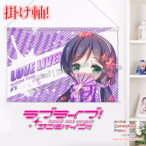 New Love Live - Nozomi Toujou Japanese Anime Wall Scroll Poster and Banner H0345 - Anime Dakimakura Pillow Shop | Fast, Free Shipping, Dakimakura Pillow & Cover shop, pillow For sale, Dakimakura Japan Store, Buy Custom Hugging Pillow Cover - 1