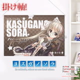 New Kasugano Sora - Yosuga No Sora Japanese Anime Wall Scroll Poster and Banner H0346 - Anime Dakimakura Pillow Shop | Fast, Free Shipping, Dakimakura Pillow & Cover shop, pillow For sale, Dakimakura Japan Store, Buy Custom Hugging Pillow Cover - 1