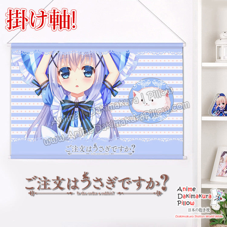 New Is the order a Rabbit - Chino Kafu Japanese Anime Wall Scroll Poster and Banner H0358
