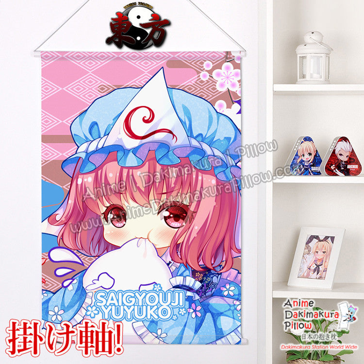 New Touhou Project - Saigyouji Yuyuko Chibi Japanese Anime Wall Scroll Poster and Banner H0366