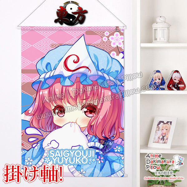 New Touhou Project - Saigyouji Yuyuko Chibi Japanese Anime Wall Scroll Poster and Banner H0366 - Anime Dakimakura Pillow Shop | Fast, Free Shipping, Dakimakura Pillow & Cover shop, pillow For sale, Dakimakura Japan Store, Buy Custom Hugging Pillow Cover - 1