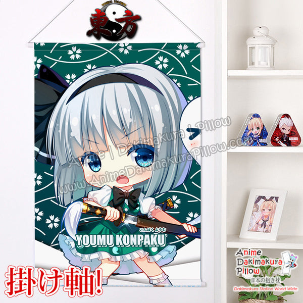 New Touhou Project -Youmu Konpaku Chibi Japanese Anime Wall Scroll Poster and Banner H0367 - Anime Dakimakura Pillow Shop | Fast, Free Shipping, Dakimakura Pillow & Cover shop, pillow For sale, Dakimakura Japan Store, Buy Custom Hugging Pillow Cover - 1