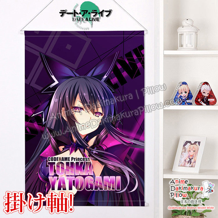 New Date Alive - Tohka Yotogami Japanese Anime Wall Scroll Poster and Banner H0368