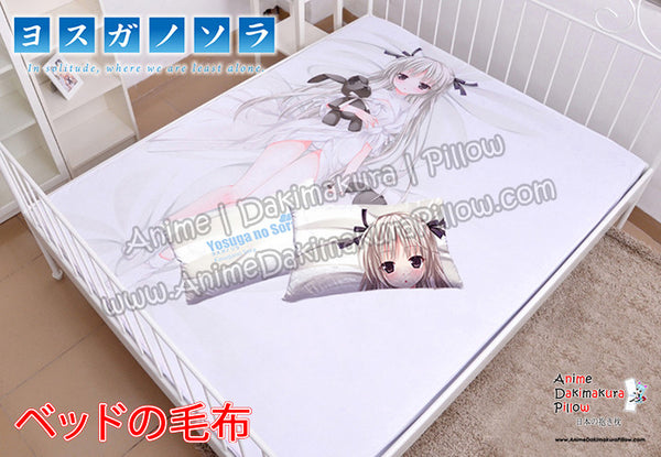 New Yosuga No Sore - Kasugano Sora Japanese Anime Bed Blanket or Duvet Cover with Pillow Covers  H0380 - Anime Dakimakura Pillow Shop | Fast, Free Shipping, Dakimakura Pillow & Cover shop, pillow For sale, Dakimakura Japan Store, Buy Custom Hugging Pillow Cover - 1