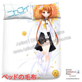 New Tachibana Marika - Nisekoi Japanese Anime Bed Blanket or Duvet Cover with Pillow Covers  H0391 - Anime Dakimakura Pillow Shop | Fast, Free Shipping, Dakimakura Pillow & Cover shop, pillow For sale, Dakimakura Japan Store, Buy Custom Hugging Pillow Cover - 2