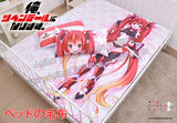 New Souji Mitsuka - Ore Twintails ni Narimasu Japanese Anime Bed Blanket or Duvet Cover with Pillow Covers H0410 - Anime Dakimakura Pillow Shop | Fast, Free Shipping, Dakimakura Pillow & Cover shop, pillow For sale, Dakimakura Japan Store, Buy Custom Hugging Pillow Cover - 1