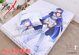New Esdeath - Akame Ga Kill Japanese Anime Bed Blanket or Duvet Cover with Pillow Covers  H0417 - Anime Dakimakura Pillow Shop | Fast, Free Shipping, Dakimakura Pillow & Cover shop, pillow For sale, Dakimakura Japan Store, Buy Custom Hugging Pillow Cover - 1