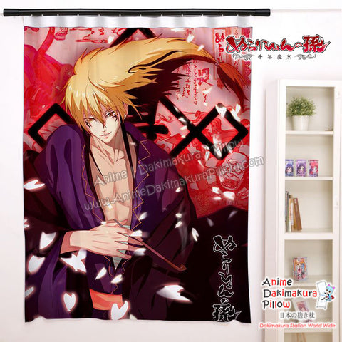 New Rikuo Nura - Nura Rise of the Yokai Clan Anime Japanese Window Curtain Door Entrance Room Partition H0476 - Anime Dakimakura Pillow Shop | Fast, Free Shipping, Dakimakura Pillow & Cover shop, pillow For sale, Dakimakura Japan Store, Buy Custom Hugging Pillow Cover - 1
