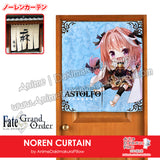 New Astolfo - Fate Japanese Male Anime Noren Fabric Doorway Home Curtain Drapes Tapestry H120002