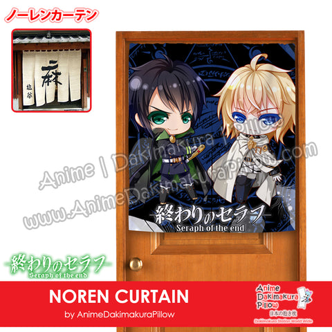 New Yūichirō Hyakuya and Mikaela Hyakuya - Owari no Seraph Male Japanese Anime Noren Fabric Doorway Home Curtain Drapes Tapestry H120019