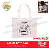 New-Northern-Princess-Kantai-Collection-Anime-Natural-Canvas-Reusable-Environmental-Heavy-Duty-Shopping-Tote-Bag-H150018